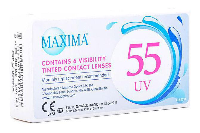 Maxima 55UV, 6шт.