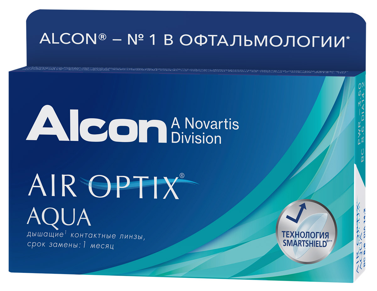 Air Optix Aqua, 3 шт.