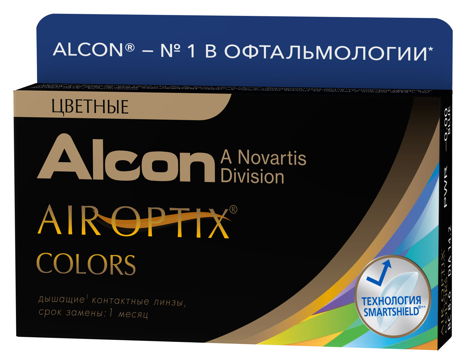 Air Optix Colors, 2 шт.