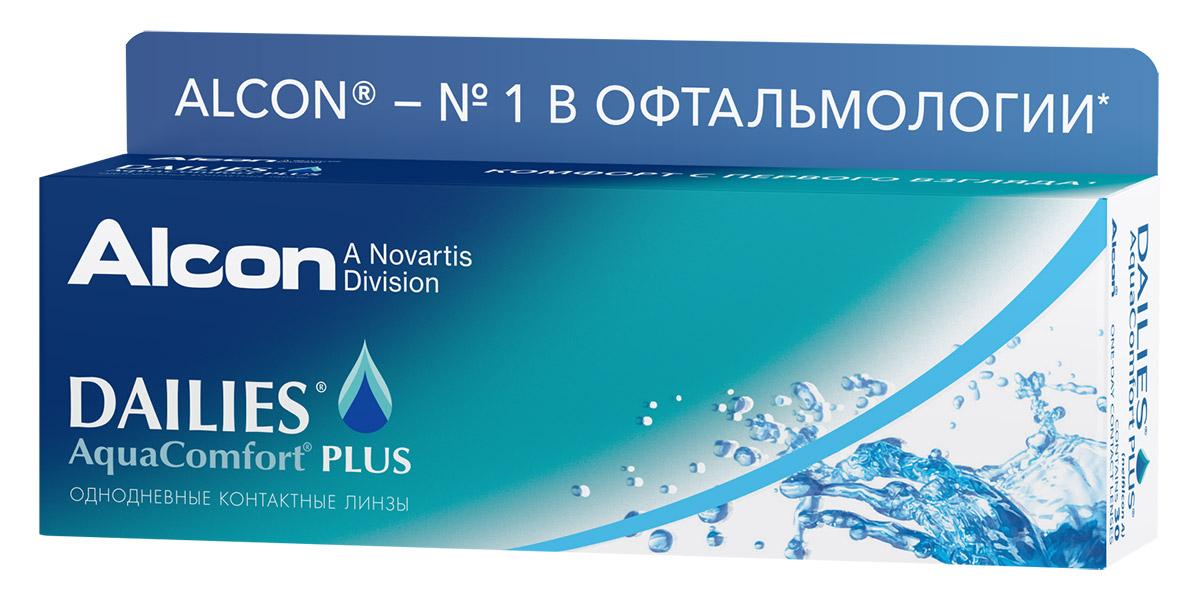 Dailies Aqua Comfort Plus, 30шт.
