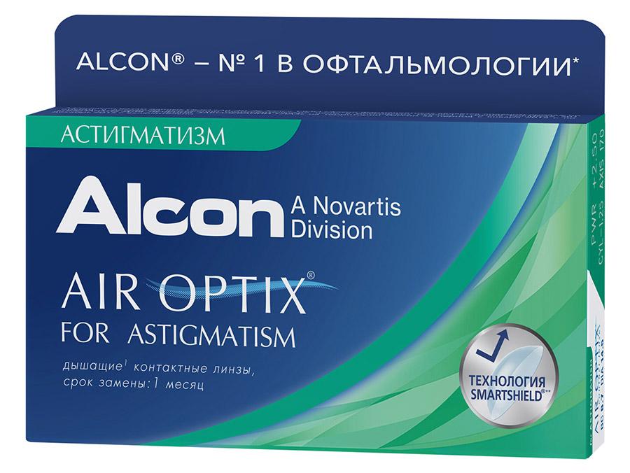 Air Optix for Astigmatism, 3 шт.
