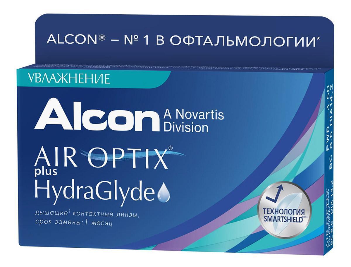 Air Optix plus HydraGlyde, 6шт.