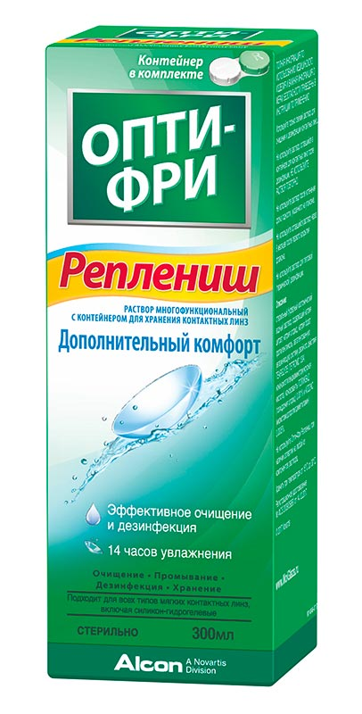 OptiFree Replenish, 300 мл